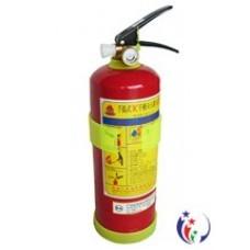 Bình chữa cháy bột BC MFZ2 loại xách tay