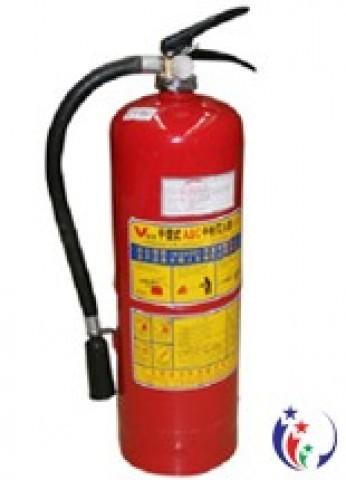 Bình cứu hỏa dạng bột tổng hợp ABC 4kg xách tay