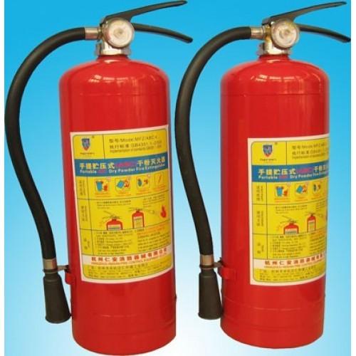 Bình cứu hỏa MFZL8 - HKDJSC.com.vn