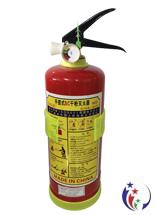 Bình chữa cháy bột mini 1kg BC MFZ1 cho xe ô tô