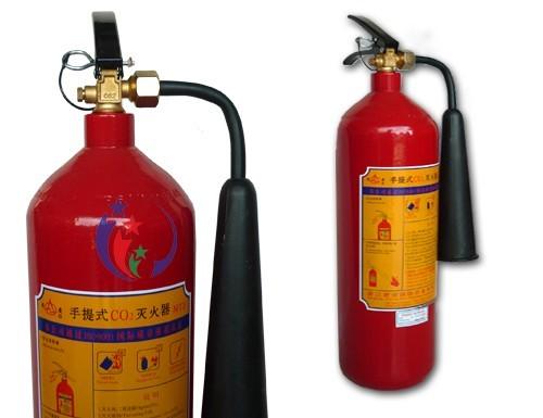 Điểm bán bình cứu hỏa tổng hợp chuyên dùng cho các công ty và nhà ở tại khu vực TpHCM Bình Dương 4