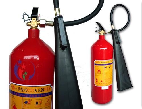 Điểm bán bình cứu hỏa tổng hợp chuyên dùng cho các công ty và nhà ở tại khu vực TpHCM Bình Dương 5