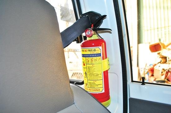Giá bán bình cứu hỏa ô tô chính hãng tại TPHCM 2016 1